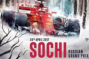 Формула 1 Новость Постер дня: Ferrari c Избушкой на курьих ножках и Бабой-ягой
