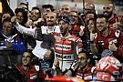 MotoGP Neuer Vertrag: Dovizioso will keine Ausreden mehr akzeptieren