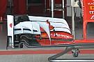 Ferrari представила новое антикрыло