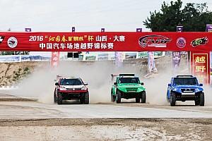 中国汽车场地越野锦标赛COC 比赛报告 2016COC山西站首日预赛  两大厂商队强势包揽前五