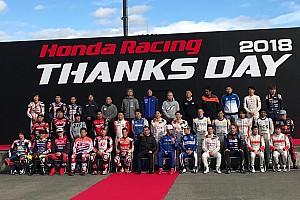 День Подяки Honda з Toro Rosso та Педросою - фото та відео