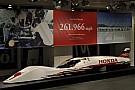 """最高速は421km/h超。世界最速の""""軽自動車""""Honda S-Dream Streamlinerが青山で公開中"""