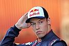 Formula 1 Kvyat: