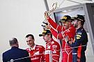 Формула 1 Президент Ferrari: Эта гонка станет частью нашей истории