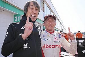 Super Formula Qualifying report Sugo Super Formula: Nojiri beats Kobayashi to pole