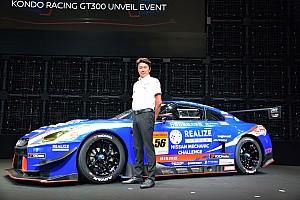 KONDO RACING、GT300参戦マシンカラーリングを初公開