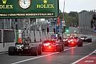 Текстова трансляція другої практики Гран Прі Італії