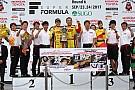 全日本F3 最終ラップでまさかの展開…坪井が今季9勝目も、高星チャンピオン決定