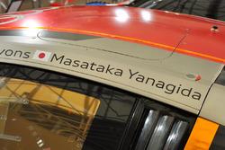 オートメッセに展示されている#21 Hitotsuyama Audi R8 LMSには、すでに柳田の名が描かれている
