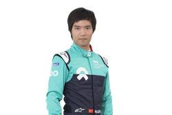 Ma Qing Hua