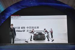 Porsche GT3 Cup Presentation