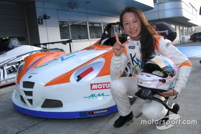 Fuji Champion Race