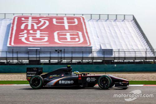 Hispania Racing F1 Team