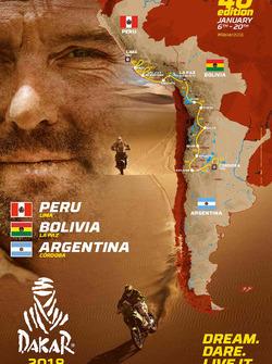 2017 Dakar route
