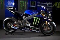 Yamaha Team, bemutató