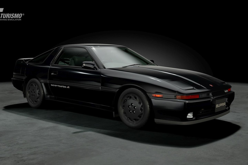 Toyota Supra 3.0GT Turbo A '88