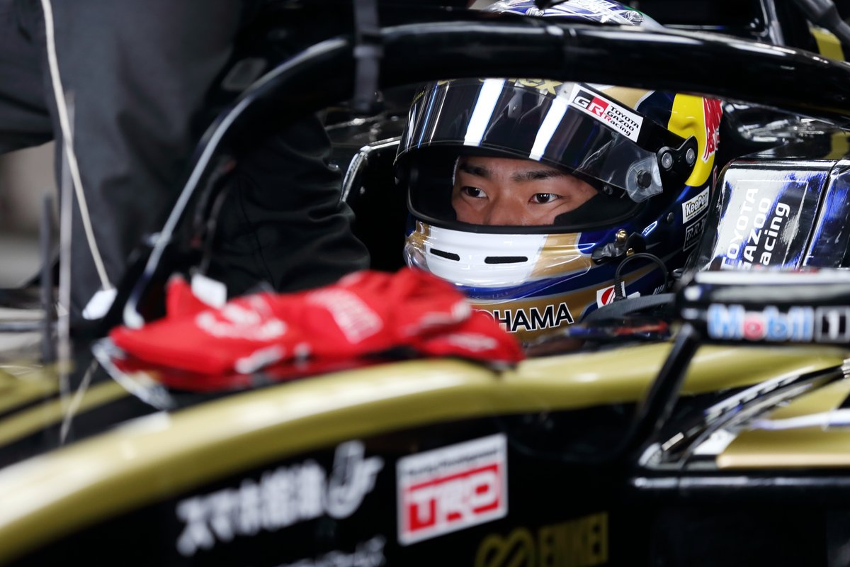 Ryo Hirakawa, TEAM IMPUL