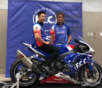 F.C.C TSR Honda France team launch