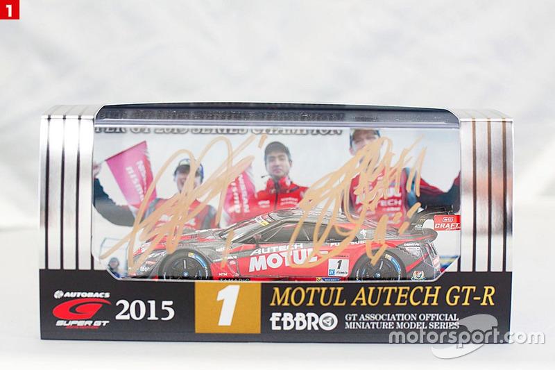 スーパーGTプレゼント:No.1 #1 MOTUL AUTECH GT-Rチャンピオン記念モデル(2015年)