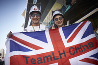 Fans of Lewis Hamilton, Mercedes AMG F1, come from China