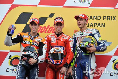 日本大奖赛