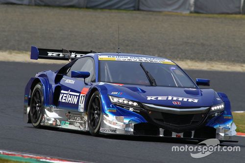 Keihin Real Racing