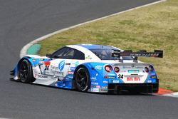 Kondo Racing