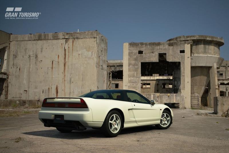 Honda NSX Type R '92