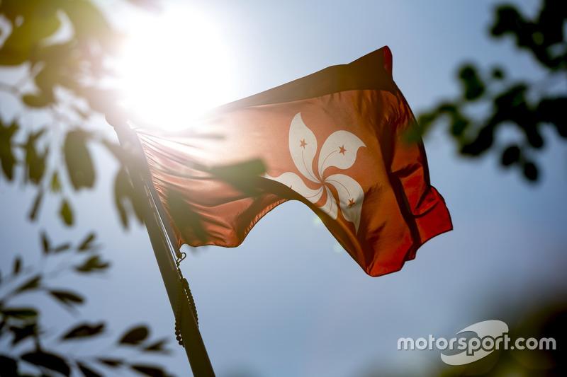 Прапор Гонконгу