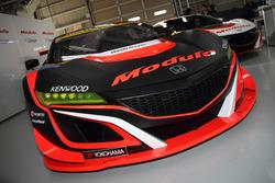 Modulo KENWOOD NSX GT3