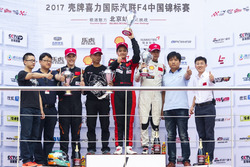 F4颁奖仪式,2017年第七回合(北京站)