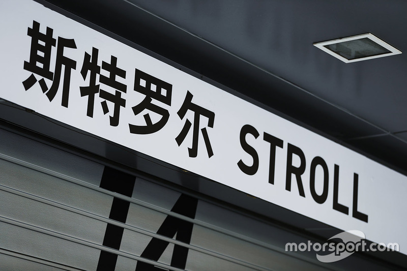 Signage above the pit garage of Lance Stroll, Williams