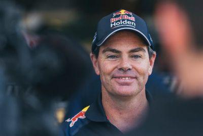 Команда Red Bull Holden Racing Team