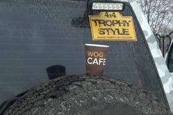 Кожен ранок починається з кави - а ви подумали з чого?