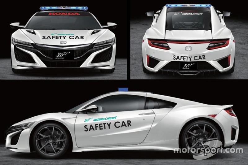 新型NSXセーフティカー(NEW NSX Safety Car / Suzuka Circuit)