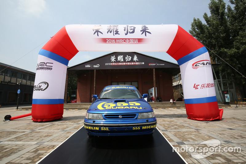 WRC北京站发布会现场