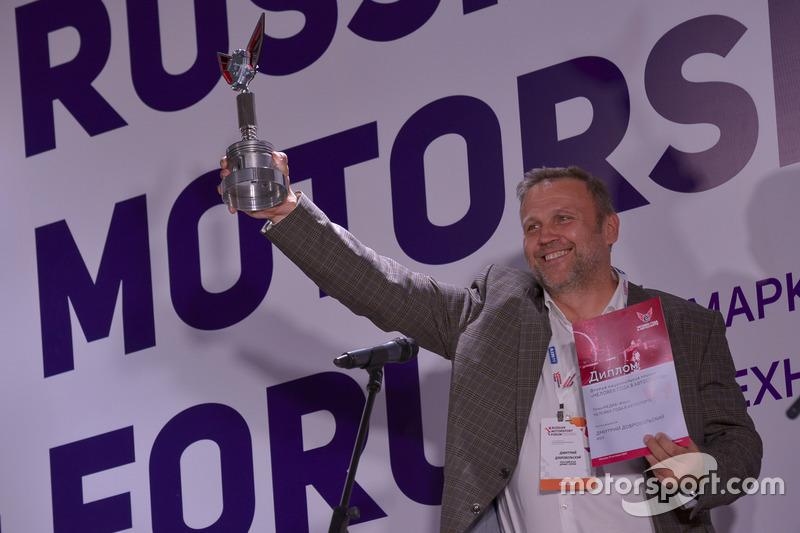 Национальная премия «Человек года в автоспорте»