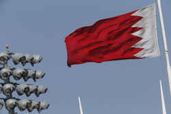 La bandiera del Bahrain sventola sul circuito