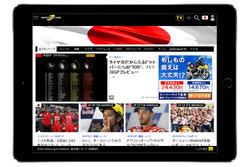 Motorsport.com Giappone