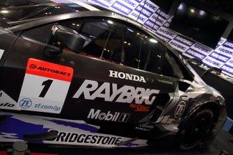 #1 RAYBRIG NSX-GT