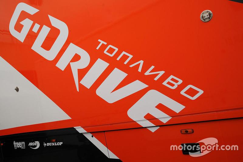 G-Drive, Logo