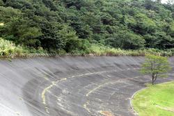 Antiguo parque conmemorativo de la banco de Fuji