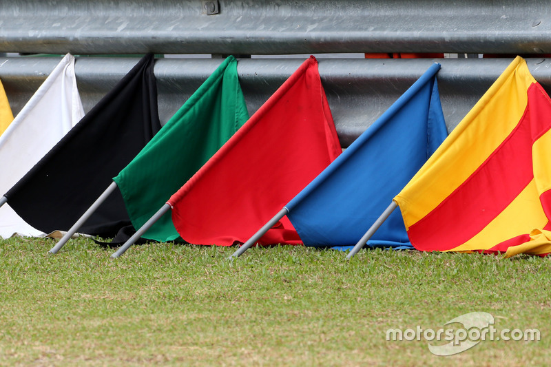 الأعلام