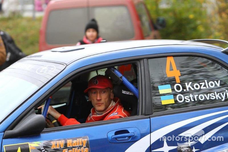 Олександо Козлов