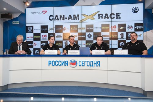 Пресс-конференция серии Can-Am XRace