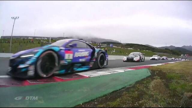 Dream-Race in Fuji: Highlights Rennen 1