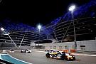 سباقات الحلبات الكشف عن روزنامة بطولة الخليج للسيارات الرياضية