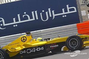 Формула 1 Ностальгія Цей день в історії: перший Гран Прі Бахрейну у світлинах