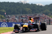 Vettel leads Red Bull 1-2 in Japanese GP