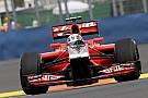 Virgin Confirms McLaren Tie-Up